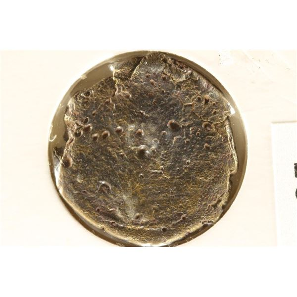 238-244 A.D. GORDIAN III ANCIENT COIN