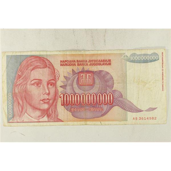1993 YUGOSLAVIA 1,000,000,000 (BILLION) CURRENCY