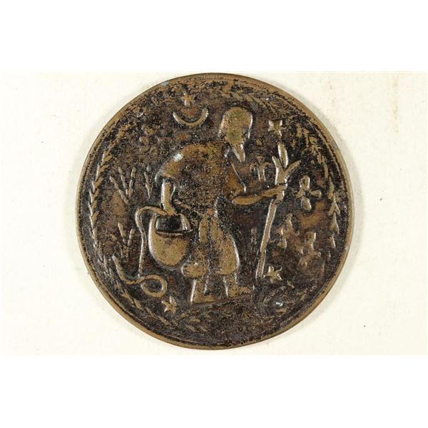 2 1/4'' VINTAGE ASIAN TEMPLE AND CHARM PIECE