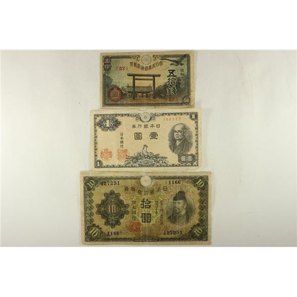 3 PIECES OF JAPANESE VINTAGE CURRENCY