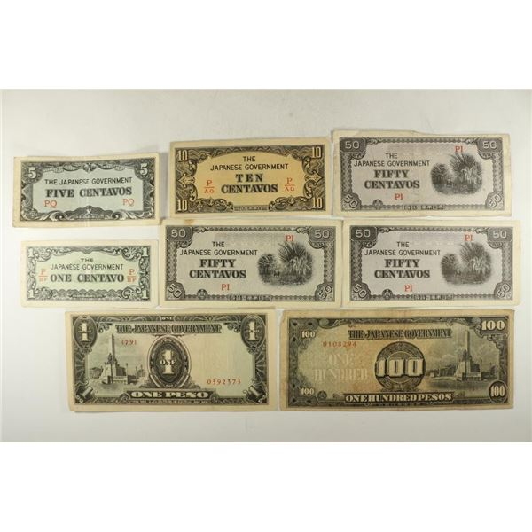 8 PIECES OF WWII JAPANESE INVASION CURRENCY