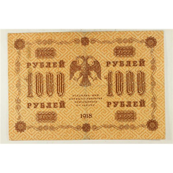 1918 RUSSIA 1000 RUBLES CURRENCY