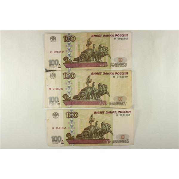 3-1997 RUSSIA 100 RUBLES
