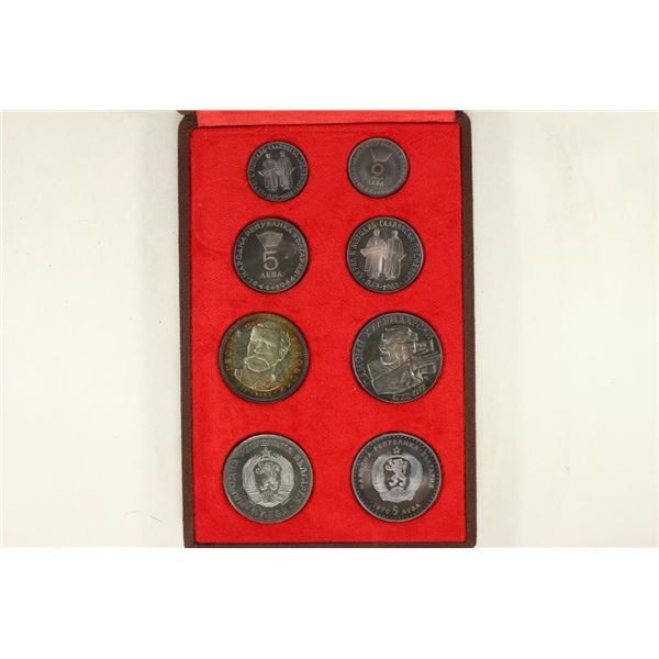 1963/73-8 COIN BULGARIA SET TONED PROOFS