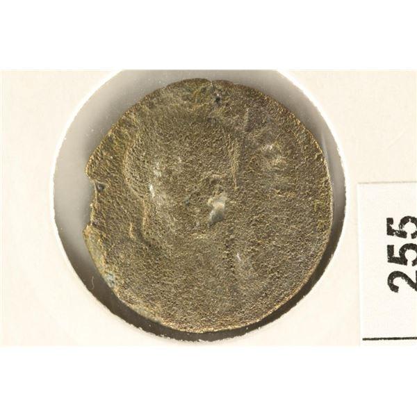 117-138 A.D. HADRAIN ANCIENT COIN