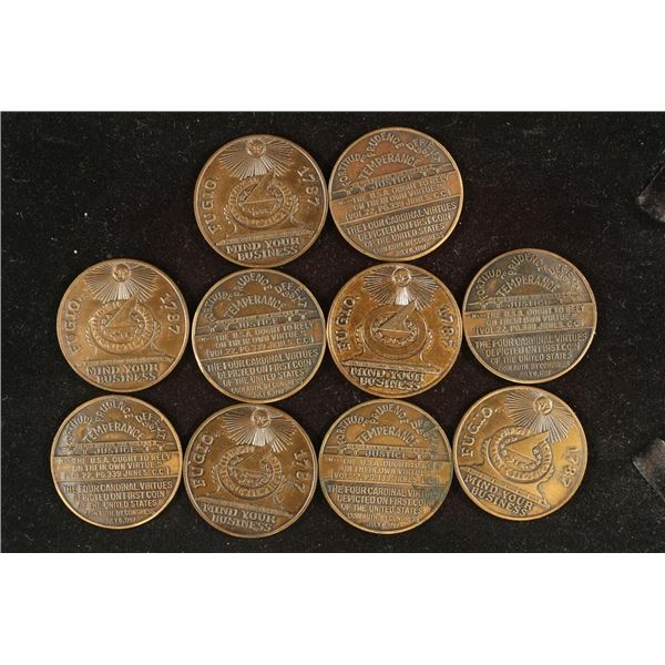 10 VINTAGE FUGIO NATIONAL PUZZLE COINS WITH