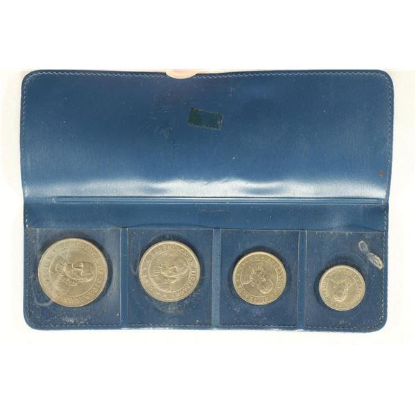 1956 / 1965 NICARAGUA 4 COIN SET, UNC