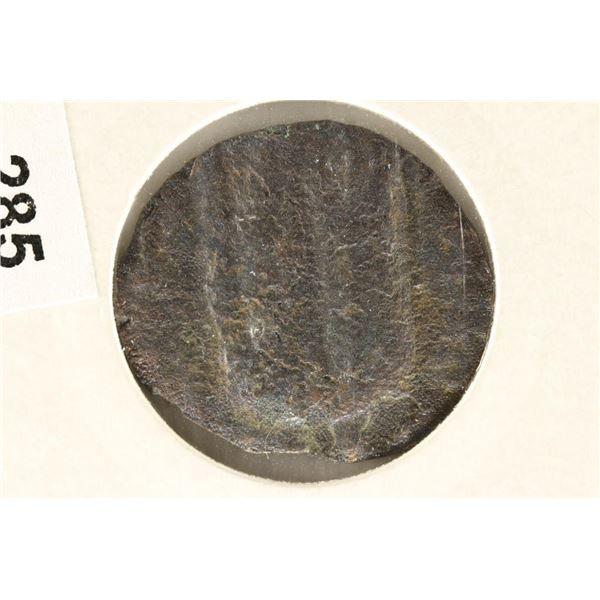 161-180 A.D. MARCIUS AURELIUS ANCIENT COIN