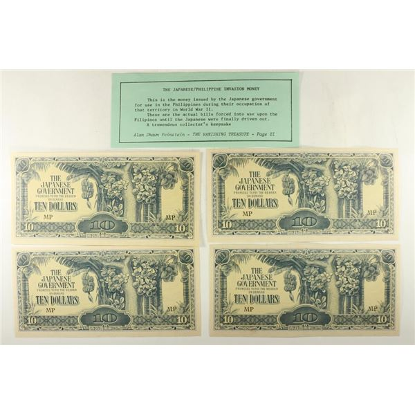 4-WWII JAPANESE / PHILIPPINES INVASION CURRENCY