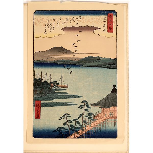 Woodblock Print by Utagawa Hiroshige  [131473]