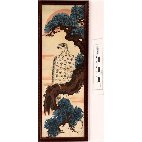 Japanese Woodblock Print by Kikukawa  [125971]