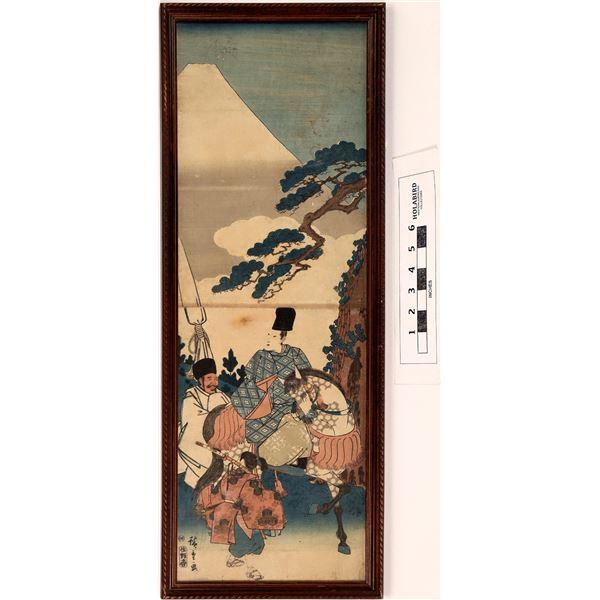 Woodblock Print by Japanese Artist Sanoya Kihei  [125972]