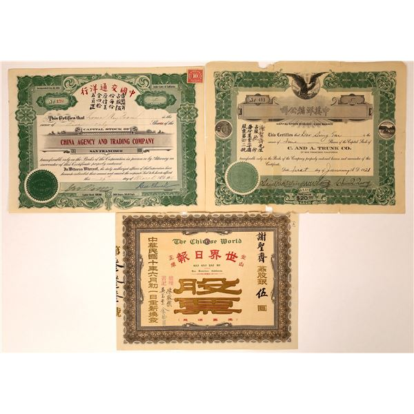 Chinese Companies' Stock Certificates (3)  [127989]