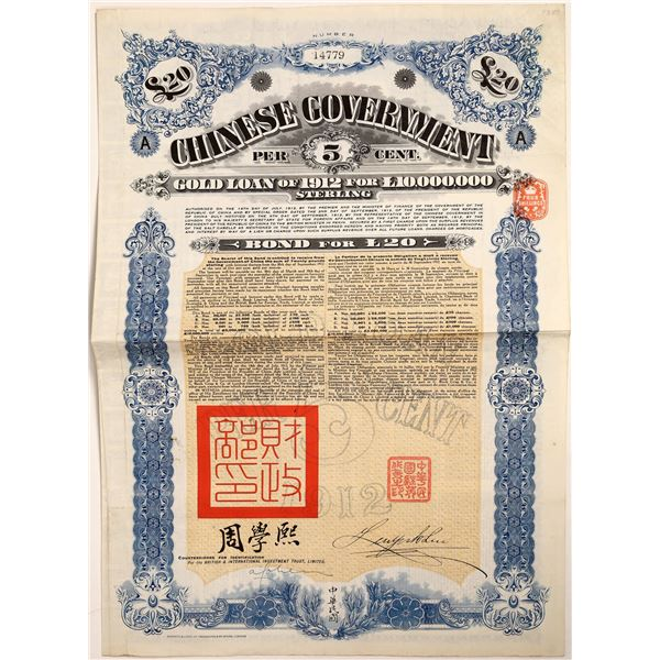 Chinese government 5% Gold loan of 1912  [132906]