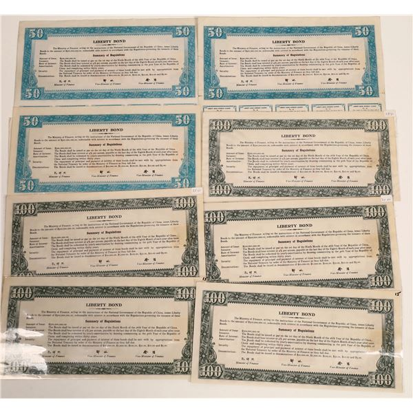 Higher Denomination Chinese Liberty Bonds Circa 1937  [132919]