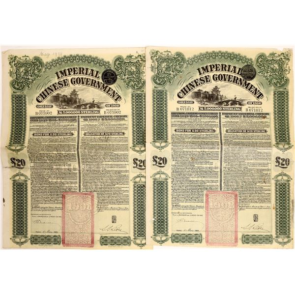 Imperial Chinese Government Gold Loan of 1908 Bonds  [132905]