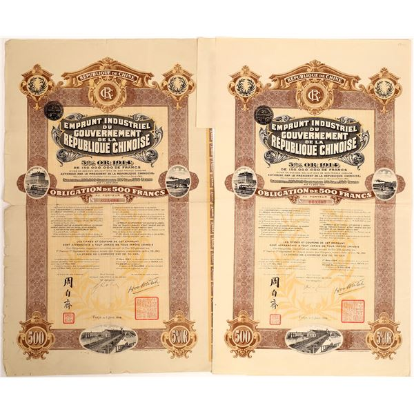 Industrial Improvement Republic China Bonds 1914  [132904]