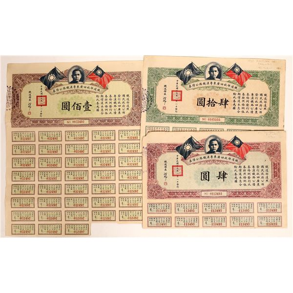 Three different Bonds for the 1930 Ministry of Railway, China  [132913]