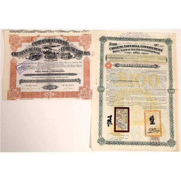 Two Chinese Railroad Bonds  [132910]