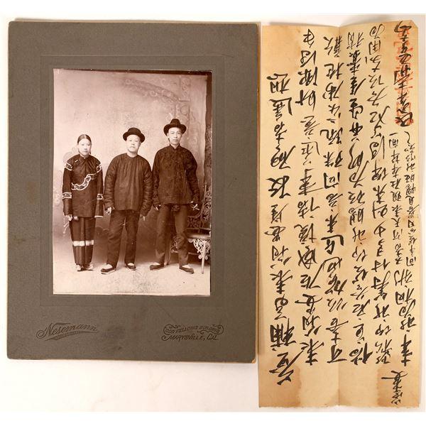 Photo of Three Chinese Marysville Cali  [129913]