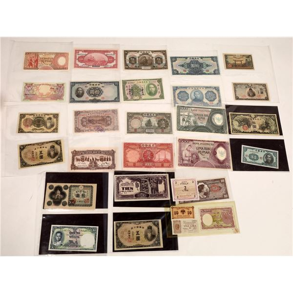 Asian Currency Collection  [132068]