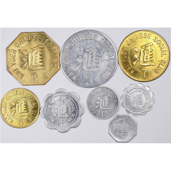 Wai Yuen Chinese Social Club Tokens  [131215]