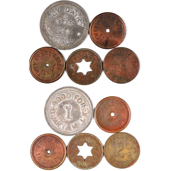 Ely Token Collection  [129301]