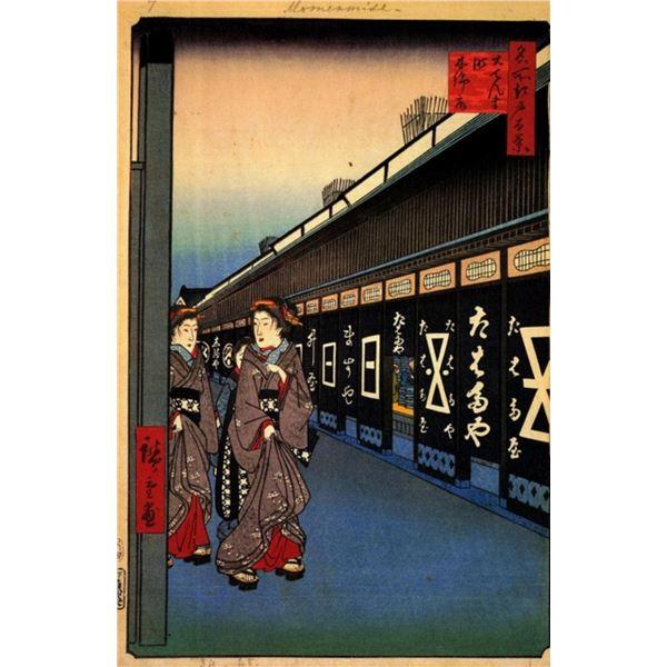 Hiroshige Cotton-Goods Lane