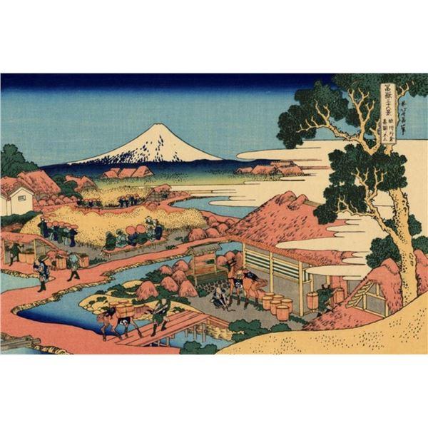 Hokusai - The Tea Plantation