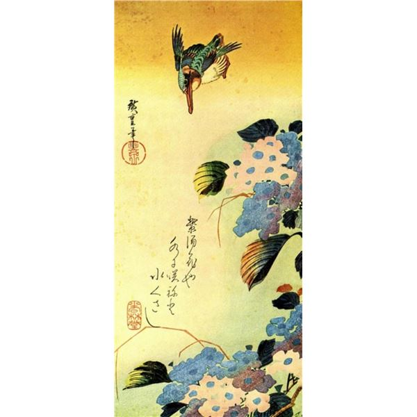 Hiroshige Kingfisher and Hydrangea