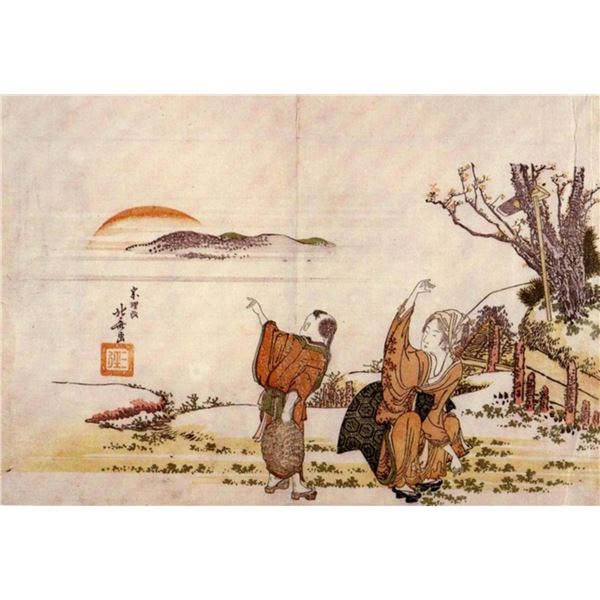 Hokusai - Crazy Poetry