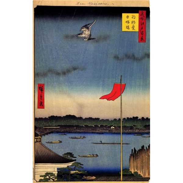 Hiroshige Azuma Bridge