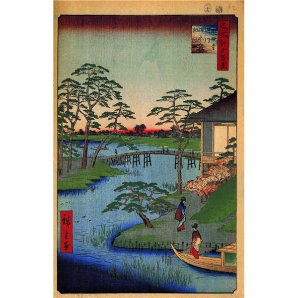 Hiroshige  - Mokuboji Temple