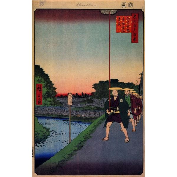 Hiroshige Distant View of Akasaka Tameike