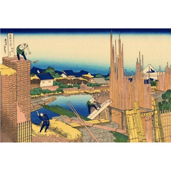 Hokusai - TheTimberyard at Honjo