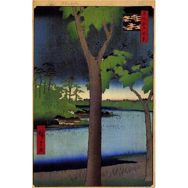 Hiroshige Akasaka Kiribatak