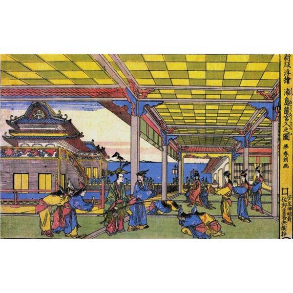Hokusai - Advent of Urashima at the Dragon Palace