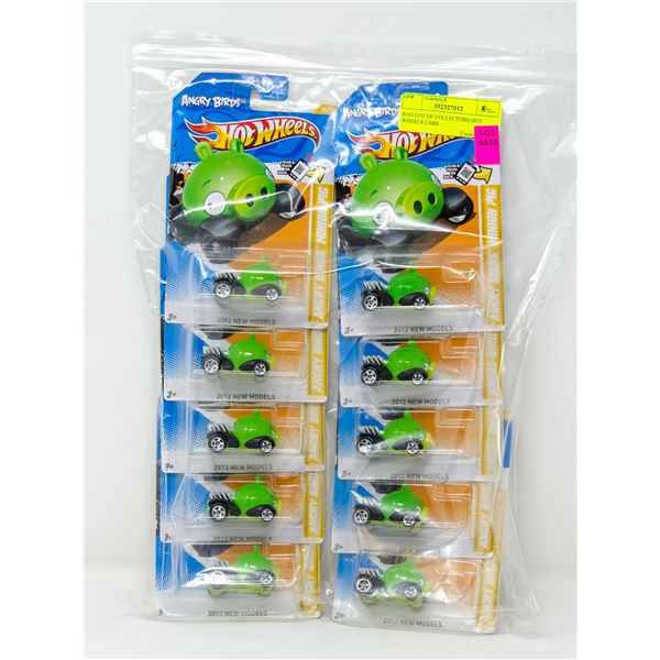 BAG LOT OF COLLECTORS HOT WHEELS CARS