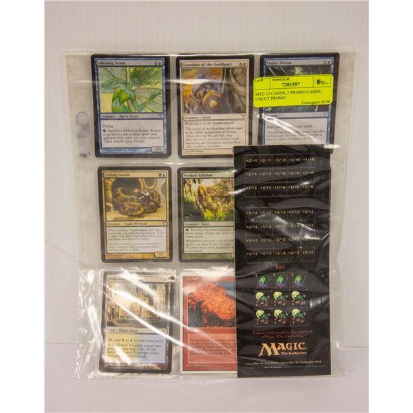 MTG 15 CARDS, 2 PROMO CARDS, UNCUT PROMO