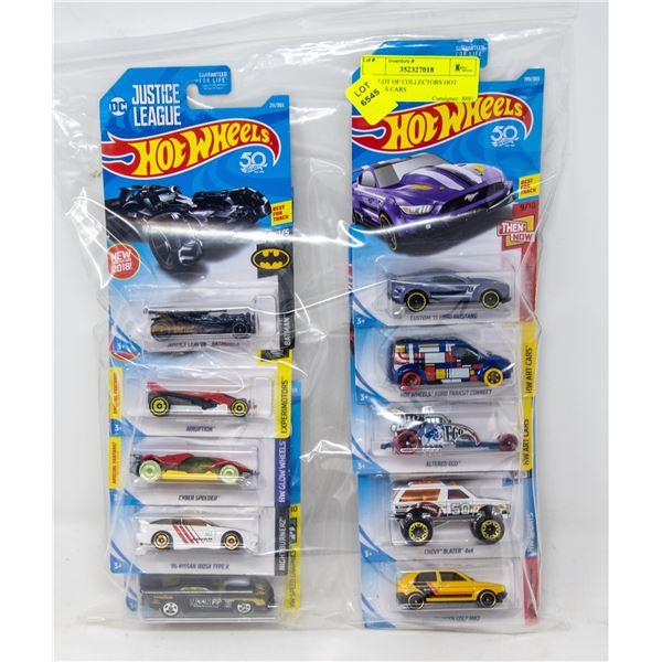 BAG LOT OF COLLECTORS HOT WHEELS CARS