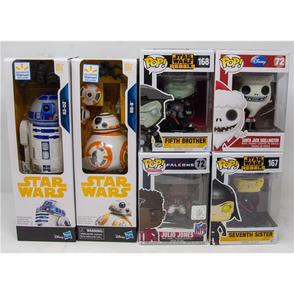 FLAT OF COLLECTIBLE FUNKO POP FIGURES