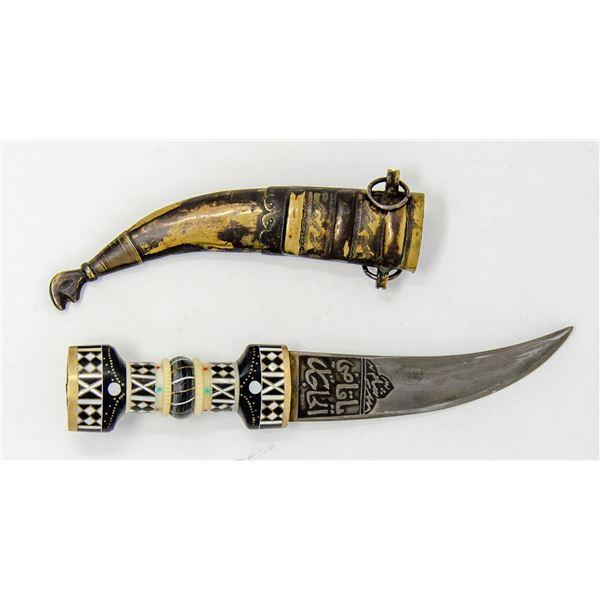 VINTAGE YEMENI STYLE ARABIC CURVED TYPE KNIFE