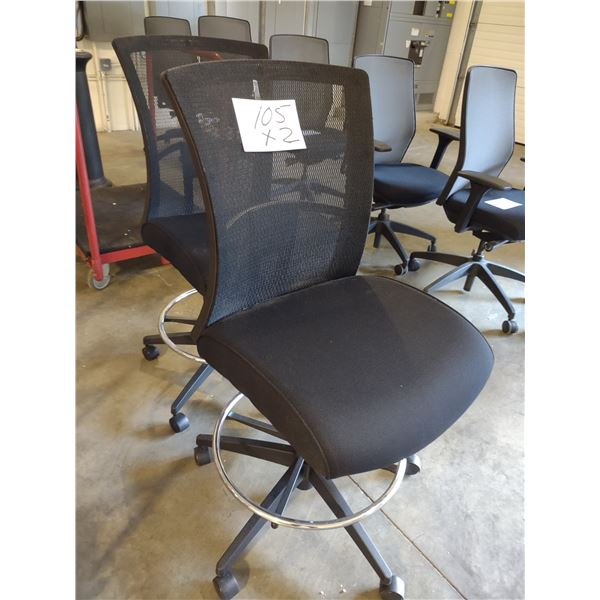 LIKE-NEW HIGH MESH BACK OFFICE CHAIRS (x2)