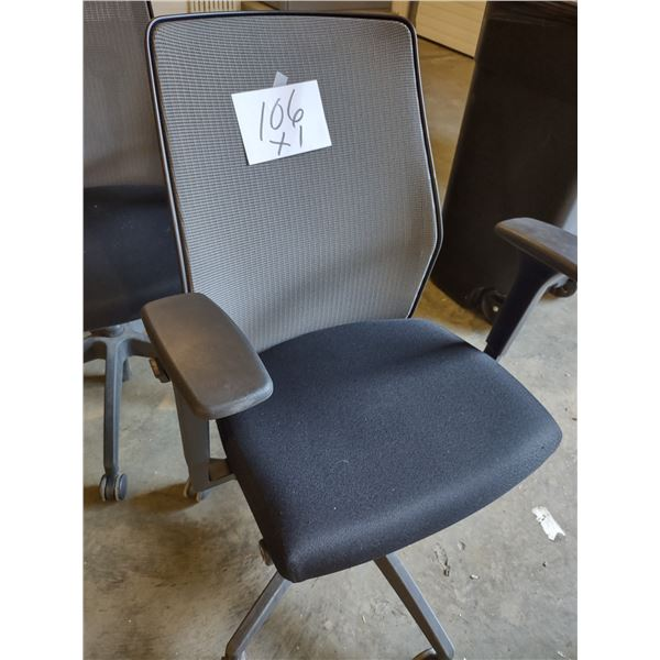 LIKE-NEW HIGH BACK OFFICE CHAIR
