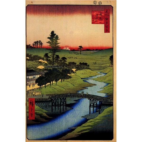 Hiroshige  - Furukawa River