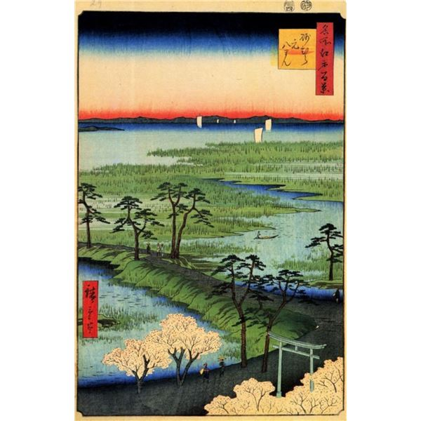 Hiroshige  - Moto-Hachiman Shrine