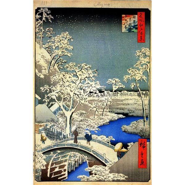 Hiroshige Meguro Drum Bridge