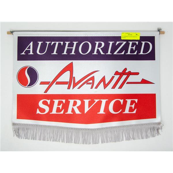 """AUTHORIZED AVANTI SERVICE"" BANNER"
