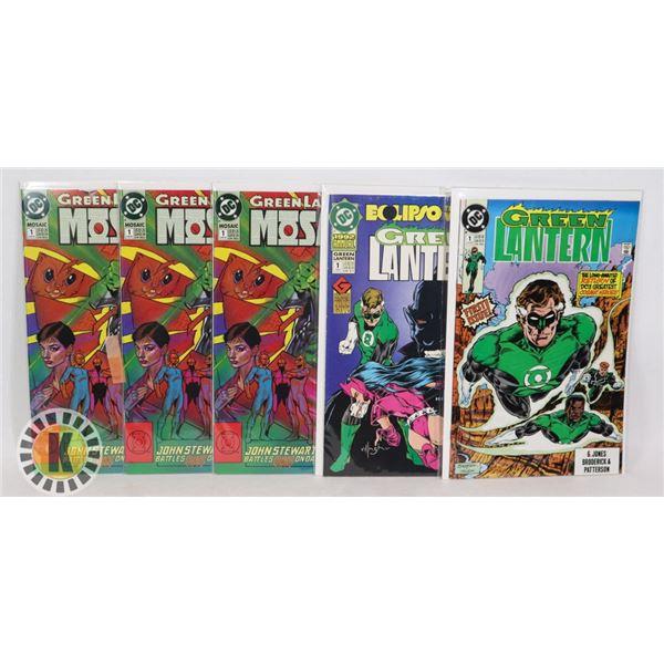 LOT OF 5 DC COMICS GREEN LANTERN #1 ISSUE COMICS