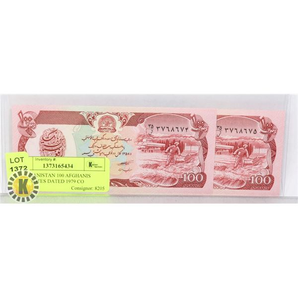 2 AFGHANISTAN 100 AFGHANIS BANKNOTES DATED 1979 CO